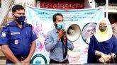 ভোক্তা অধিদপ্তরের বিশেষ সেবা সপ্তাহে কুলাউড়ায় ৪ প্রতিষ্ঠানকে জরিমানা